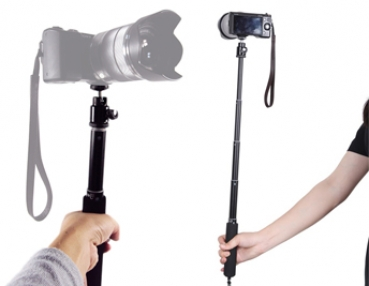 Q-Pod Adjustable Selfie-Stick